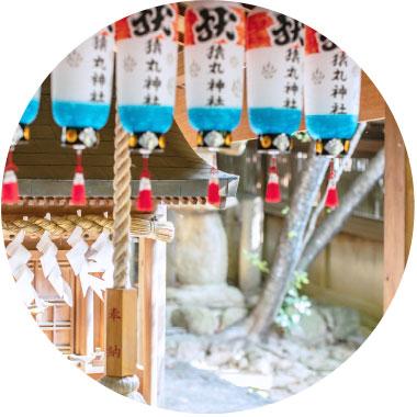 猿丸神社の写真